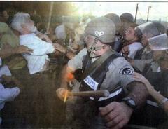 Gush Shalom demonstration, Ras-al-Amoud, 1997