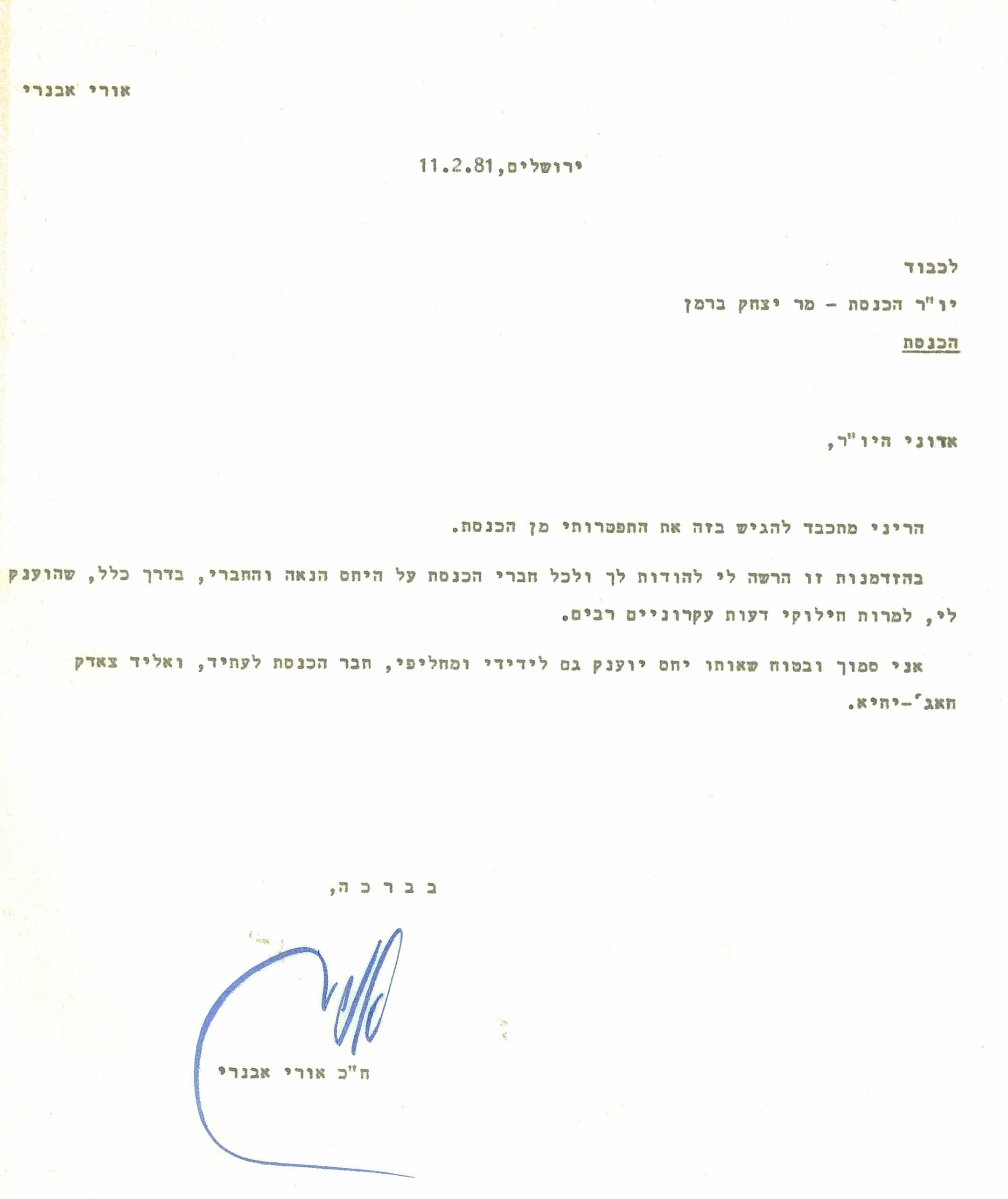 Appreciation Letter Upon Resignation] resignation letter ...