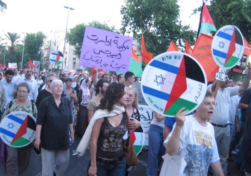 """Résultat de recherche d'images pour """"Gush Shalom"""""""